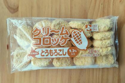 Corn Cream Korokke 20pcs